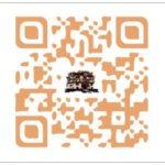 [#EPItecarios] El papel y sus posibilidades multimedia en la biblioteca