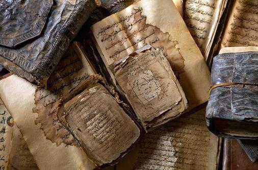 Manuscritos del Fondo Kati