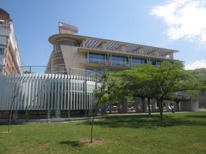 Biblioteca de Pamplona Yamaguchi