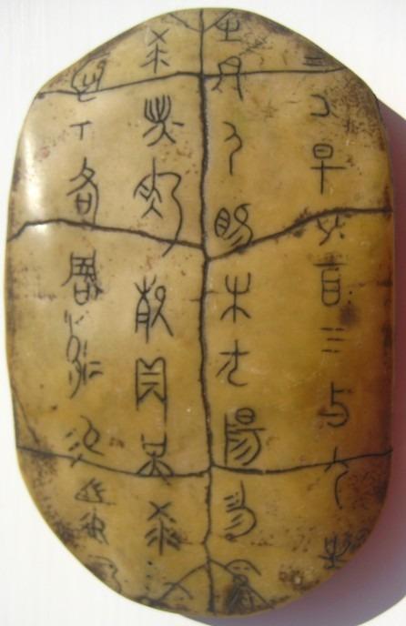La literatura tradicional china