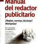 manual redactor