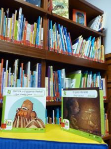Sala Infantil de la Biblioteca Pública Municipal de La Orotava