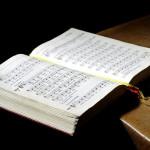 Himnario