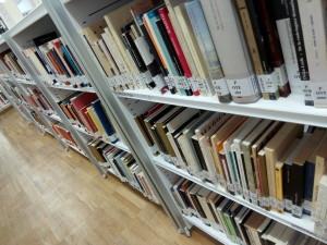 Bibliotecas escolares I: inicio del curso escolar 2016/17