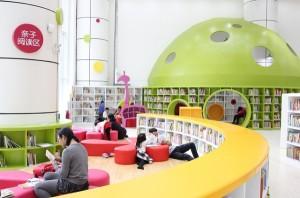 Bibliotecas y usuarios