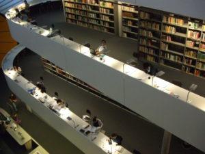 Biblioteca de Filogía de la Universidad Libre de Berlin