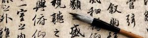 literatura caligrafía