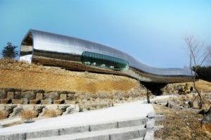 Jeongok-Prehistory-Museum