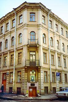 CASA MUSEO DOSTOIEVSKY
