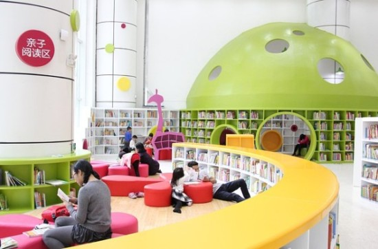 Usuarios en la biblioteca