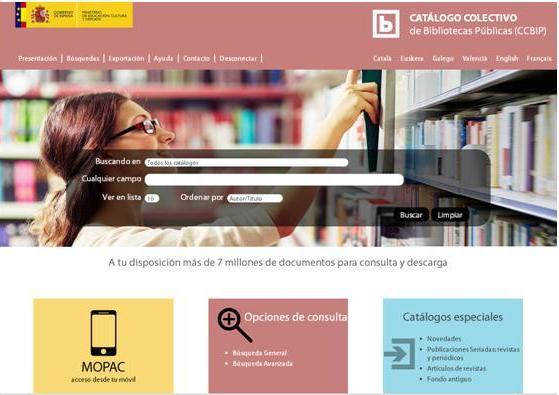 Novedades en el Catálogo Colectivo de las Bibliotecas Públicas Españolas