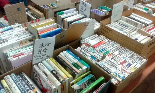 biblioteca japonesa de barcelona