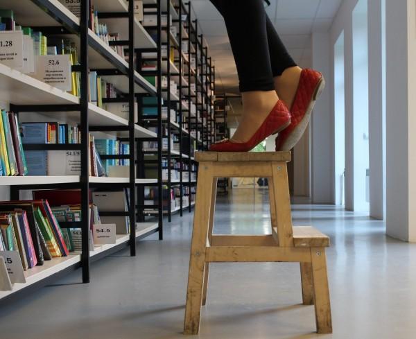 El aula invertida y las bibliotecas
